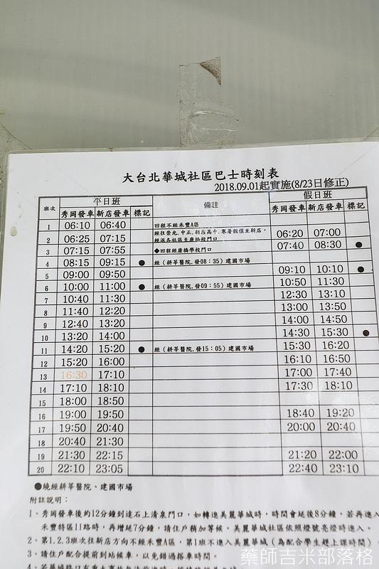 kang-chiao-hsu_826.jpg