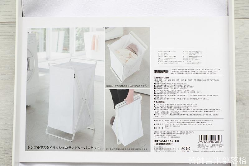Yamazaki_19_006.jpg