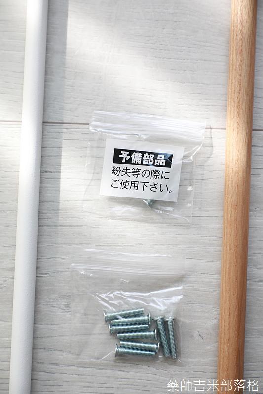 Yamazaki_19_042.jpg