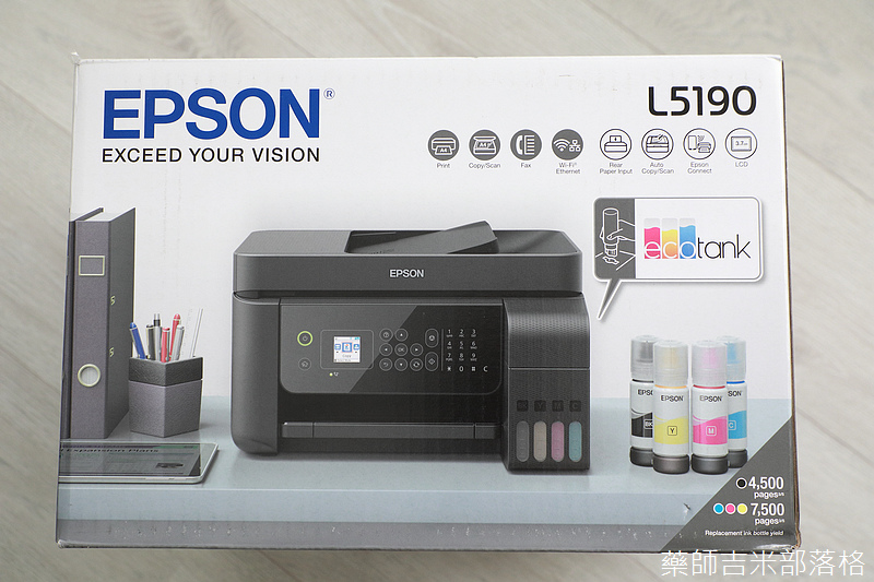 Epson_L5190_003.jpg