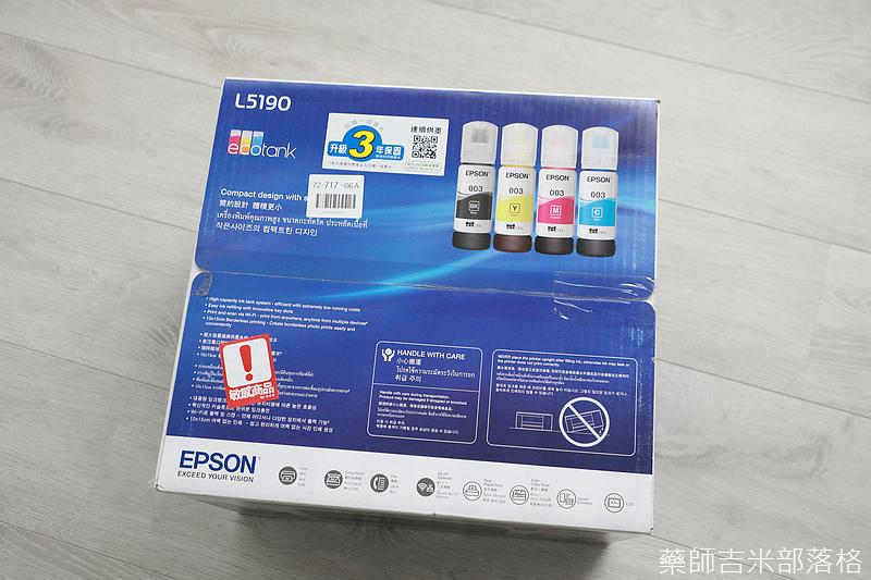 Epson_L5190_001.jpg