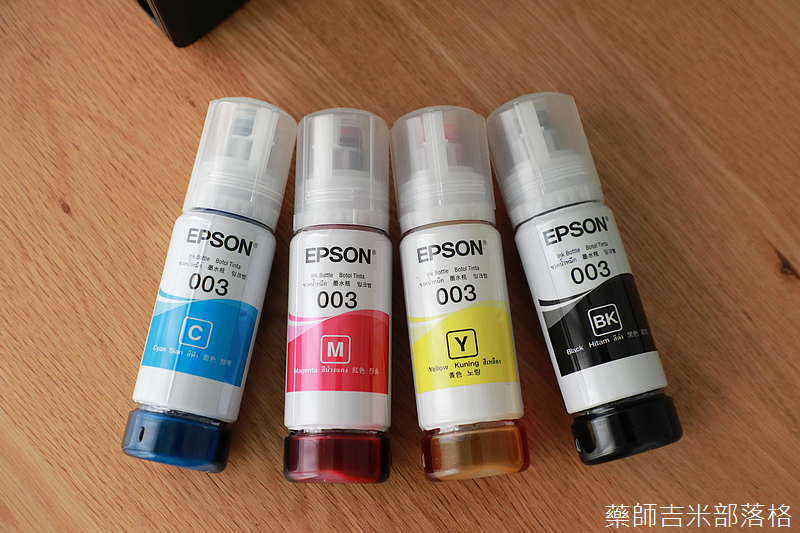 Epson_L5190_029.jpg