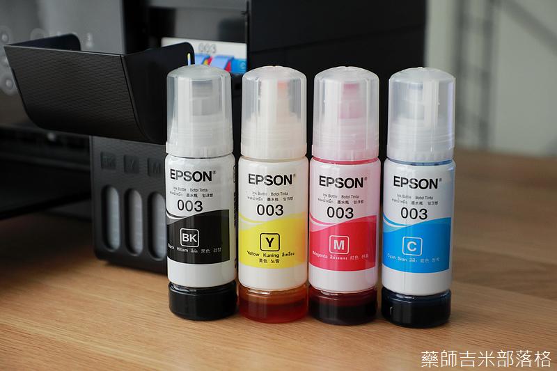 Epson_L5190_067.jpg