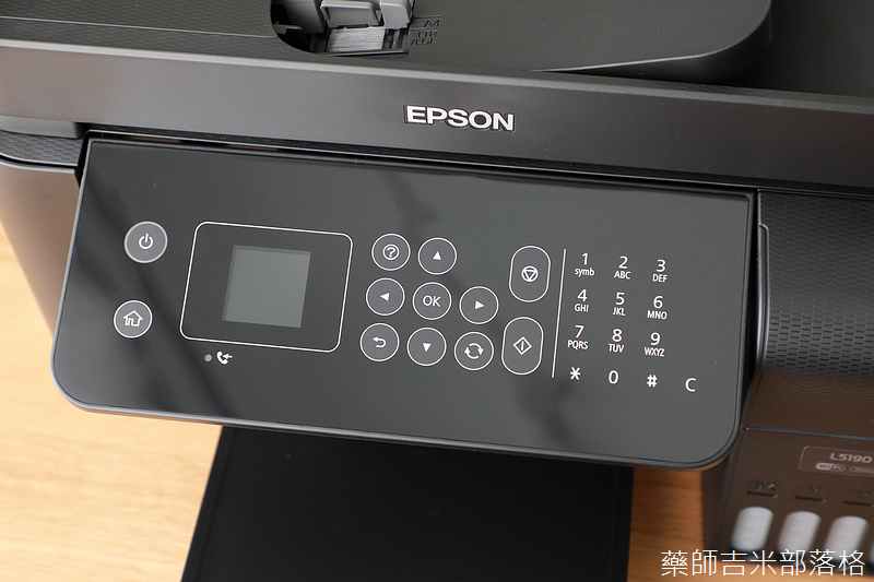 Epson_L5190_070.jpg