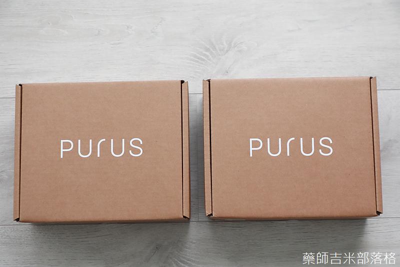 PURUS_001.jpg