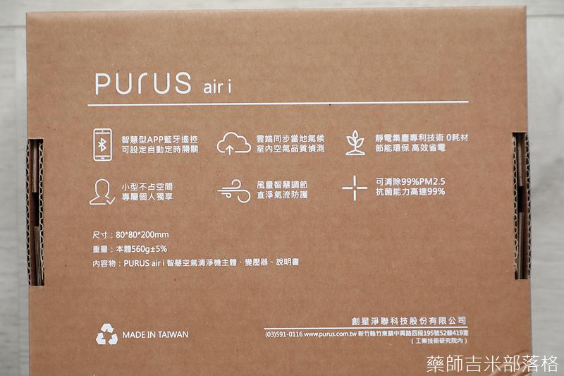 PURUS_002.jpg