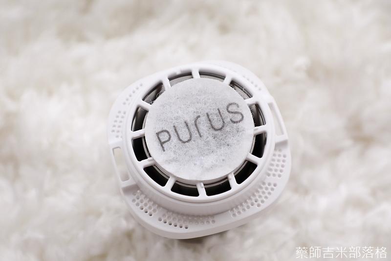 PURUS_055.jpg