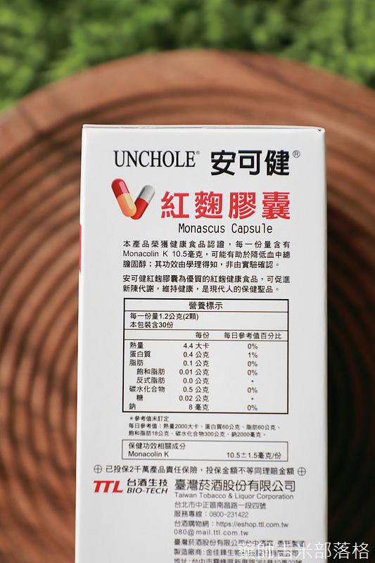 TTL_unchole_004.jpg
