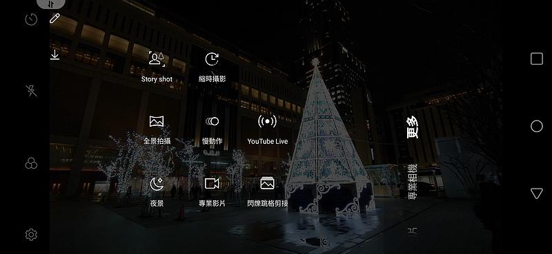 Screenshot_20191218-165209.JPG
