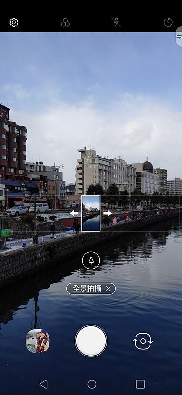 Screenshot_20191219-110601.JPG