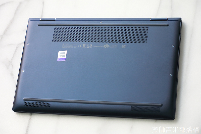 HP_Elitebook_029.jpg