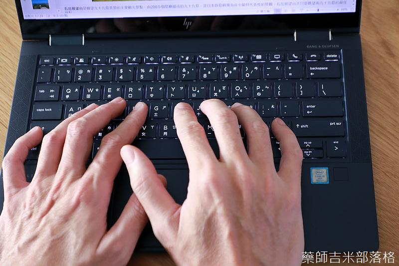 HP_Elitebook_126.jpg