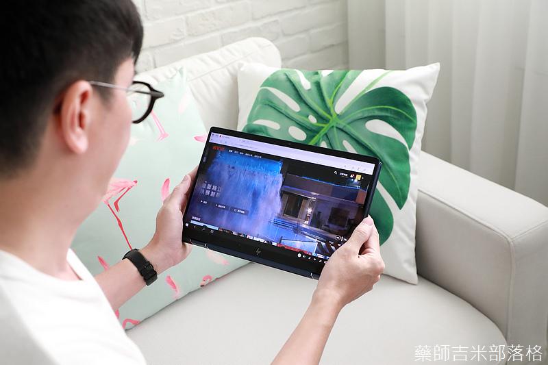 HP_Elitebook_148.jpg