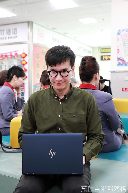 HP_Elitebook_213.jpg