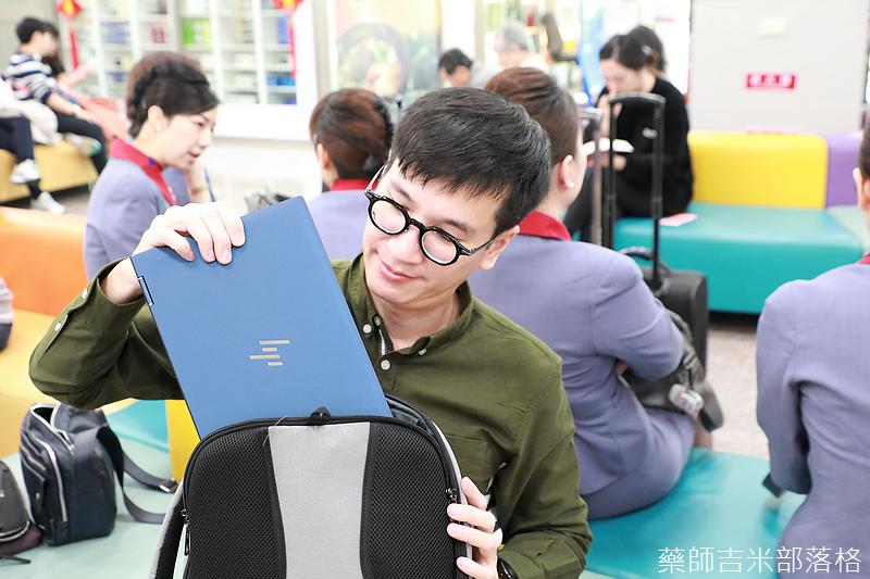 HP_Elitebook_216.jpg
