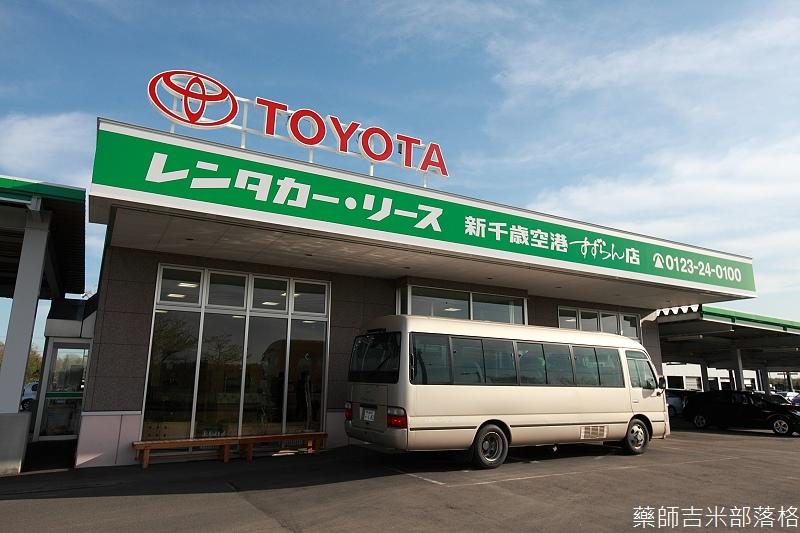 TOYOTA_035