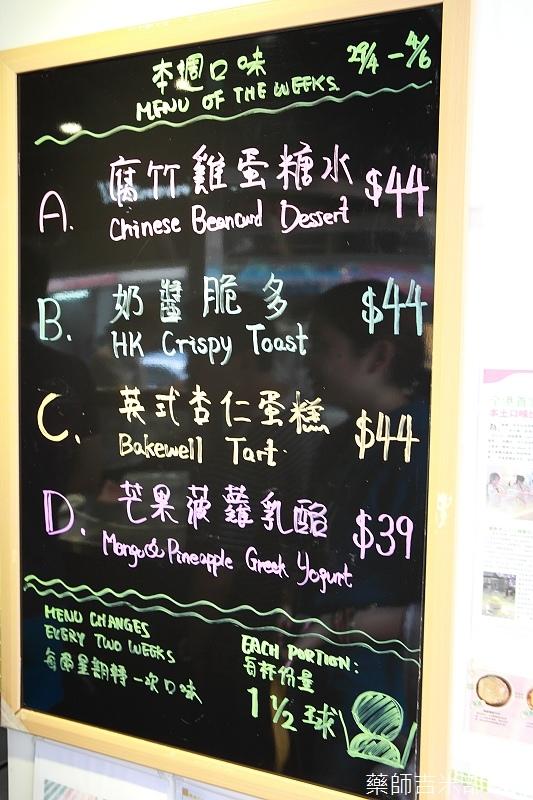 HongKong_10_302