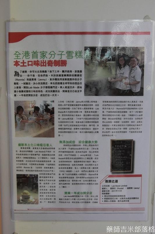 HongKong_10_308