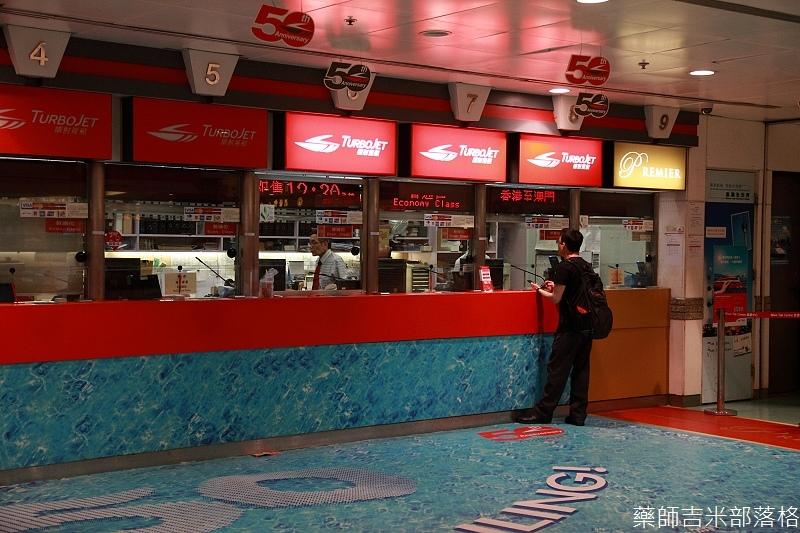 HongKing_2013_068
