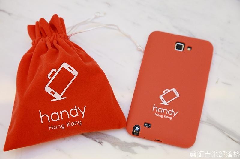 Handy香港