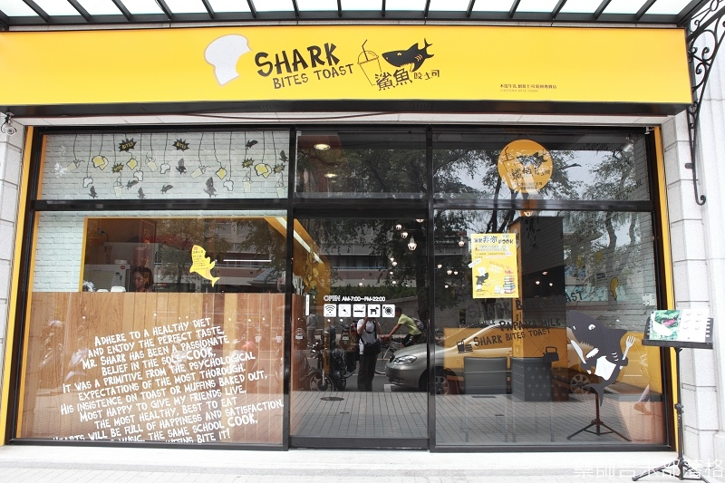 Shark_Bites_Toast_096