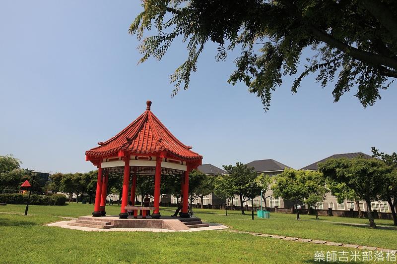 Park_209