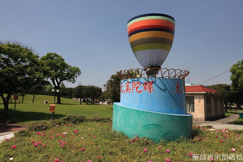 Park_218