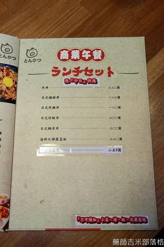 yoshikura188_047