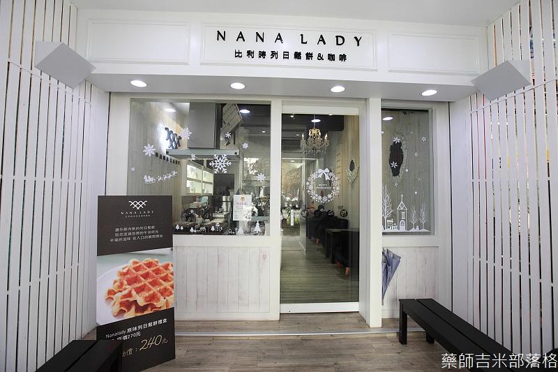 NANA_LADY_005