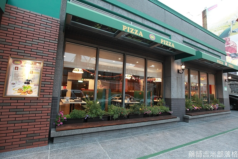 8818_Pizza_008