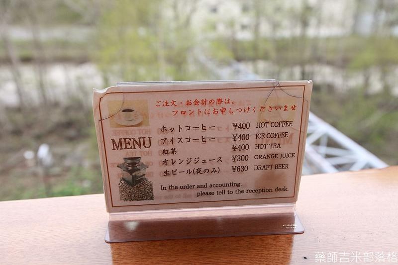 Sounkyo_Kankou_Hotel_051