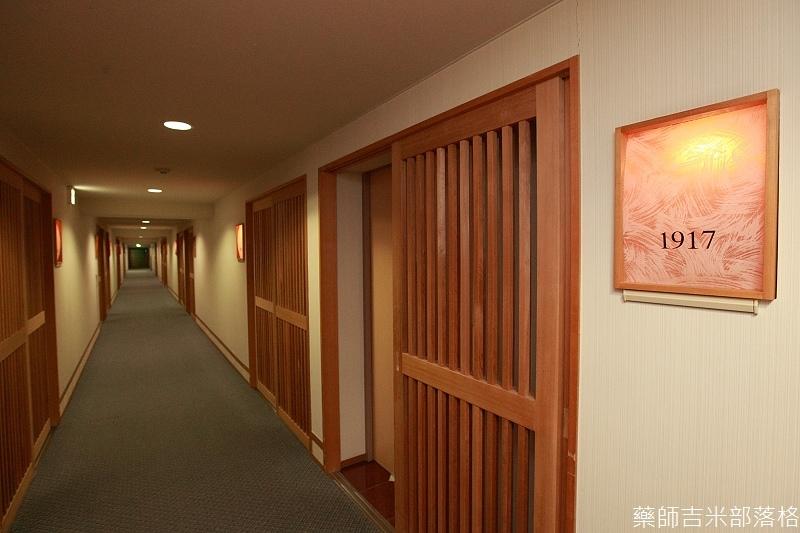 Sounkyo_Kankou_Hotel_262