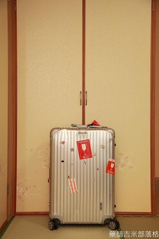 Sounkyo_Kankou_Hotel_202