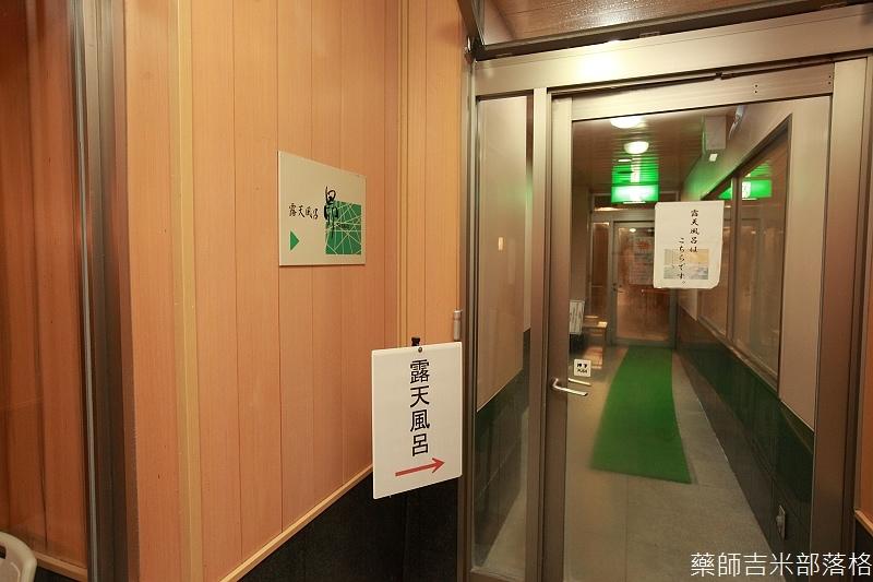 Sounkyo_Kankou_Hotel_255