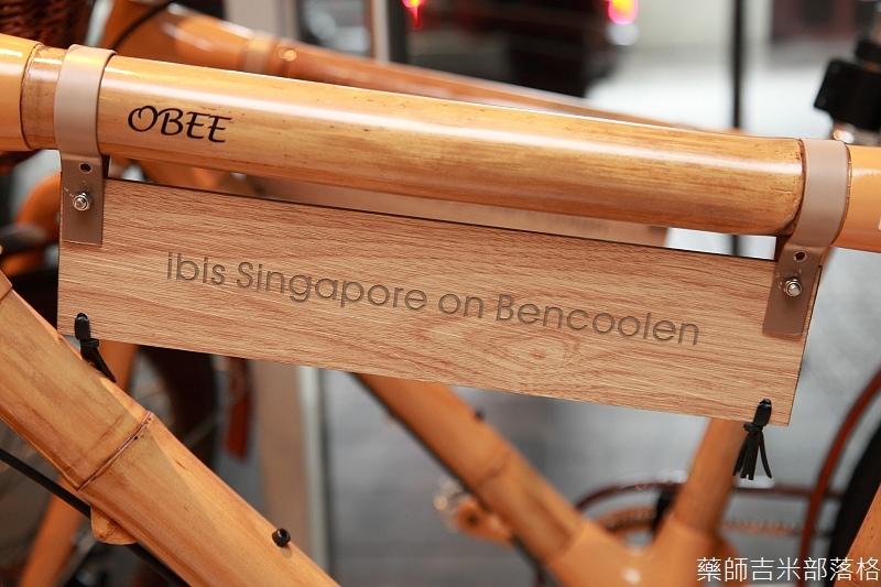 IBIS_Singapore_057