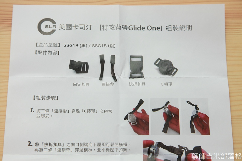Glide_One_007