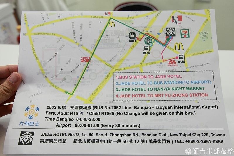 Jade_Hotel_043