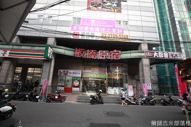 Jade_Hotel_081