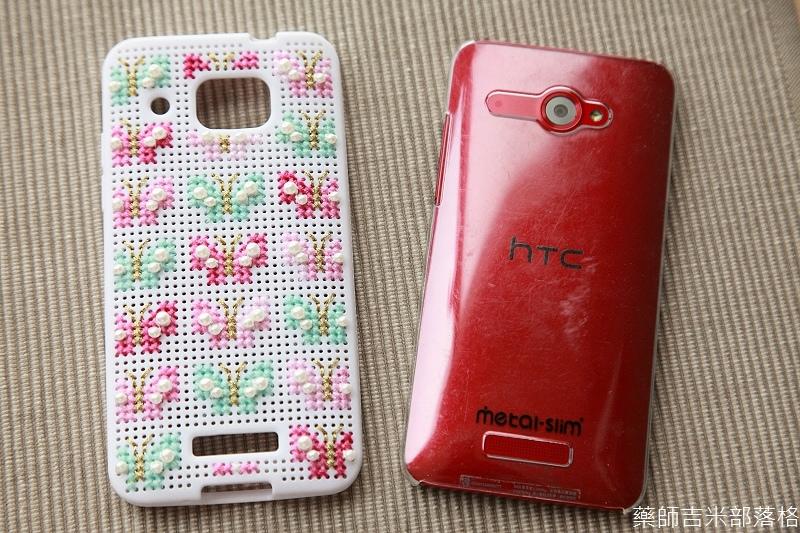 HTC_Butterfly_Case_096