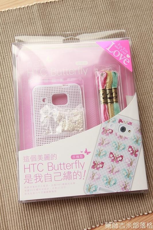 HTC_Butterfly_Case_033