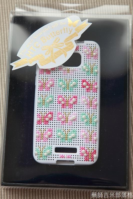 HTC_Butterfly_Case_048