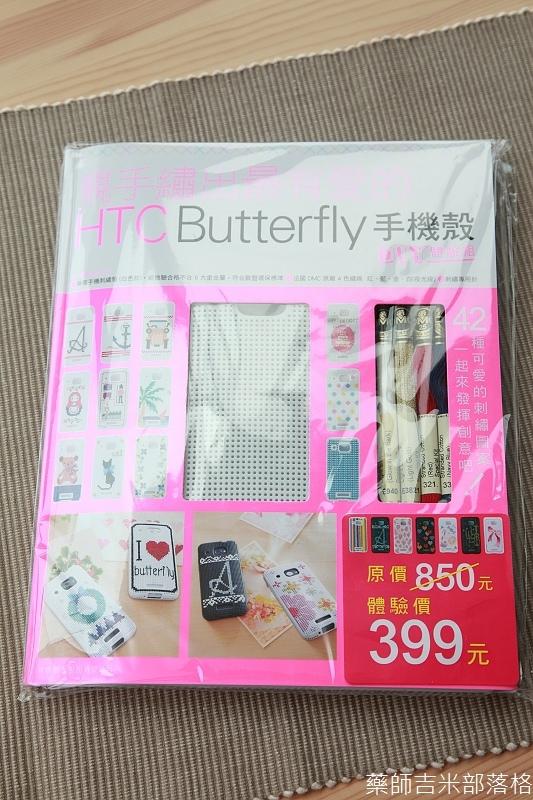 HTC_Butterfly_Case_001