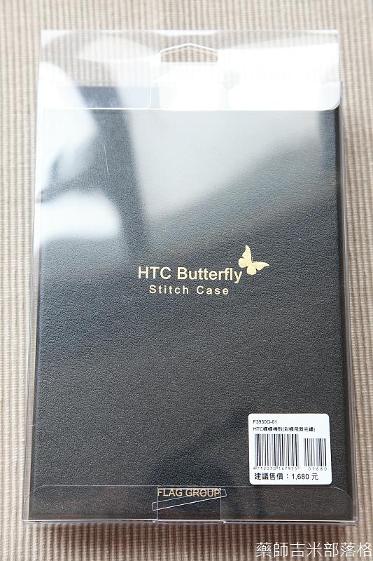 HTC_Butterfly_Case_049