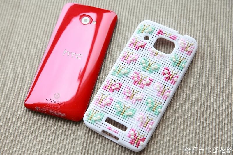 HTC_Butterfly_Case_060