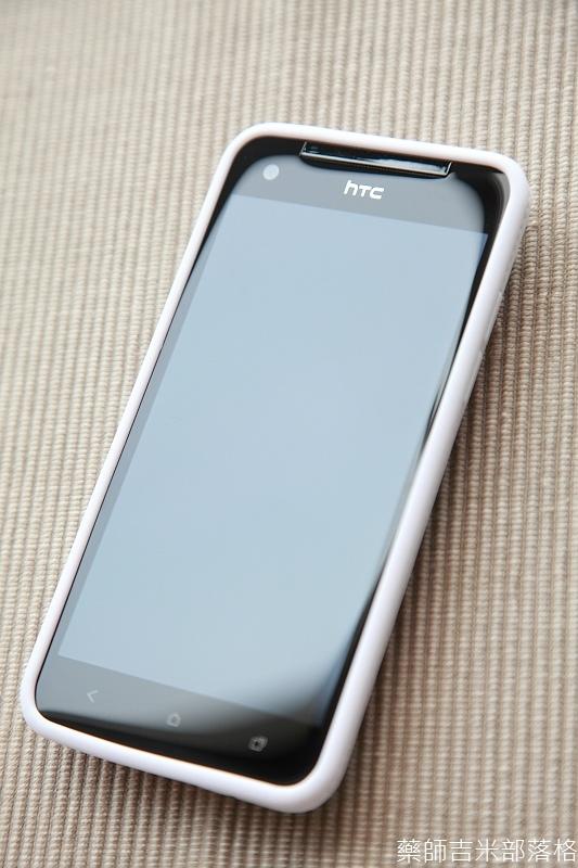 HTC_Butterfly_Case_062