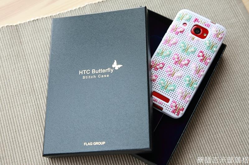 HTC_Butterfly_Case_064