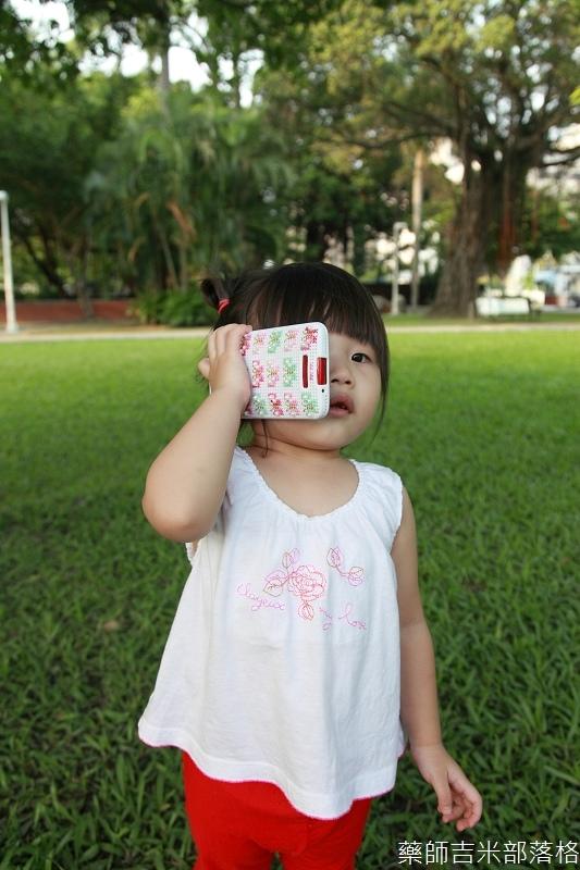 HTC_Butterfly_Case_105