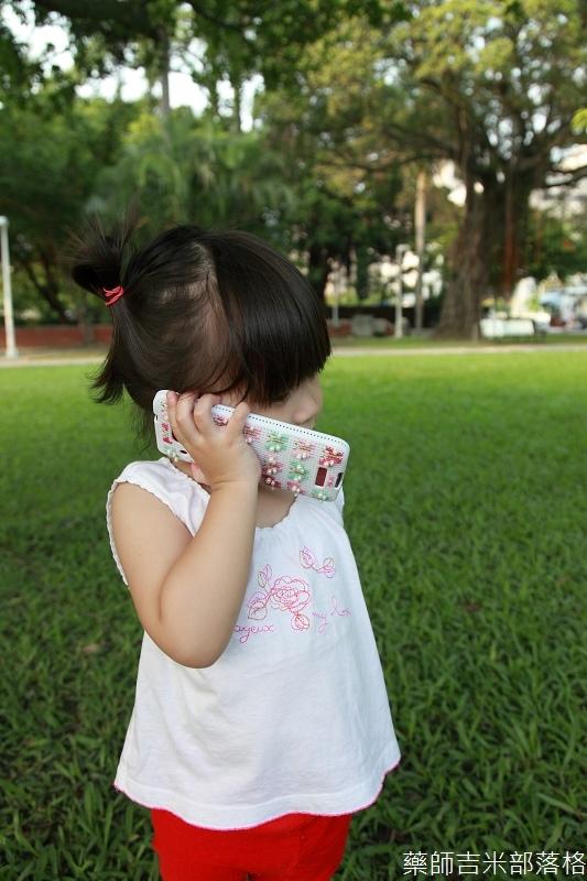 HTC_Butterfly_Case_106