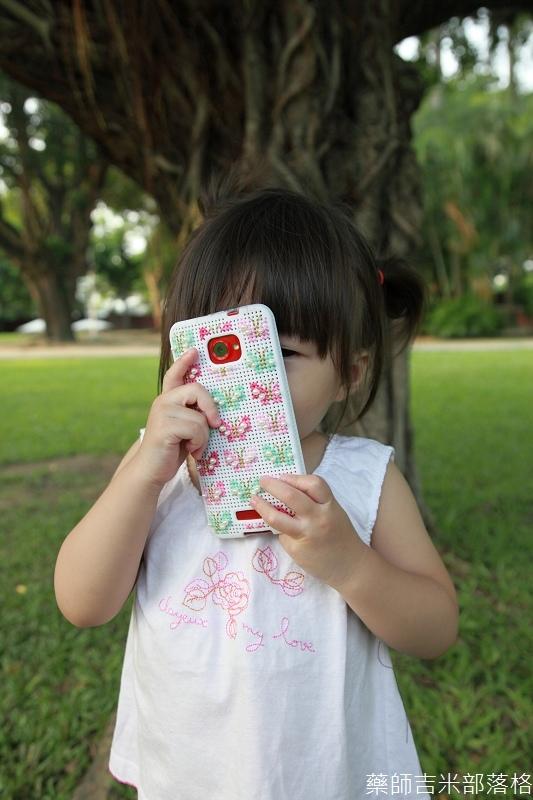 HTC_Butterfly_Case_108