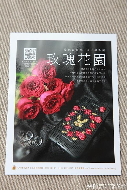 HTC_Butterfly_Case_052